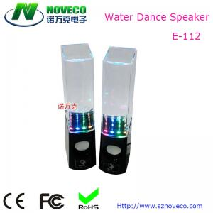 China 2013 New Hot Selling Gift Product Mini Portable Water Speaker Water Dance speaker with LED on sale
