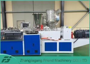 China Plastic PVC UPVC CPVC Pipe Making Machine / Tube Extruder Machine 100-800kg/H Capacity on sale