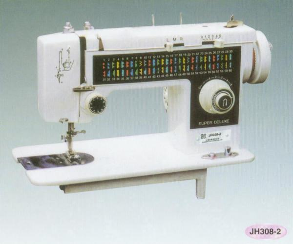 Butterfly Zigzag Sewing Machine For Sale ApparelTextile Interesting China Sewing Machine Price