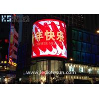 Heat Resistant Slim Arc Led Display Indoor 768x768x110mm Cabinet Size