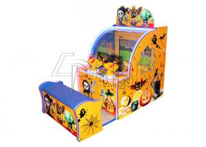 China Children Electric Gun Shooting Ball Arcade Simulator Redemption Video Game Machine on sale