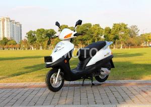 China gas motor scooter 125cc 150cc GY6 engine 152QMI 157QMJ alloy wheel on sale