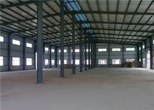 Quality China Factory Construction Frame Steel Structure Building Prefab House Workshop for sale