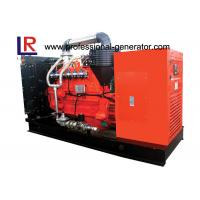 China Wet Cylinder 400V 120kw Industrial Natural Gas Generators with 3 Phase 4 Wire Wind - cooling Alternator on sale