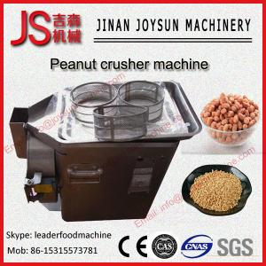 China hot selling good service peanut crusher and grading machine for sale on sale