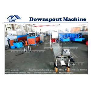 China PPGI Sheet Portable Dowspout  Rollformer Machine With Hand Operated Shear on sale