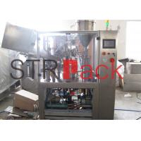 Aluminium Tube Filling and Sealing Machine for filling ointments , toothpastes , Cleanser