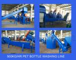 PET Bottle Flakes Hot Water Washing Line With Ss 304 Different Voltage