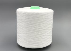 China Anti-Pilling 40S/3 Raw white Spun Polyester Yarn For Overlock Sewing on sale