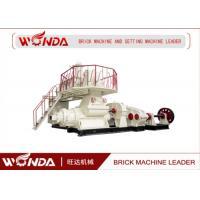 Vacuum Clay Brick Extruder MachineRed Bricks Manufacturing Machine JKB 50 / 50 - 3.5