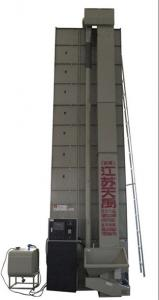 China Low Temperature Circling Rice Drying Machine on sale
