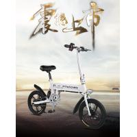 Z1 Foldable Electric Bike , 6061 Folding Mountain Bike 25 Degree Max Climbing Angel
