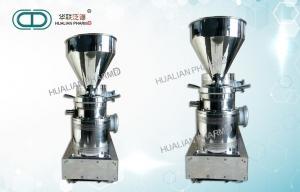 China Lab Colloid Mill Machine In Pharmacy Foodstuff Cosmetic Chemistry Emulsion Detonator on sale