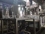 Compact Cosmetic Mixer Equipment , Low Noise Lotion Making Machine