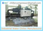 Injection Molding Machine Water Cooled Screw Chiller With Double Compressor