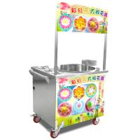 Silver model stainless steel gas cotton candy machine with wheels
