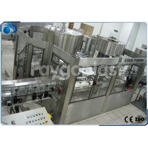 China 5L / 10L Rotary Automatic Bottle Filling Machine , Beverage Liquid Filling Machine on sale