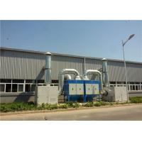Big Filer Cartridge Fume Extraction System, CE Approval Dust Exhaust System
