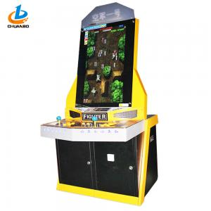 China Arcade Amusement Simulator Game Machine With High Definition Screen on sale