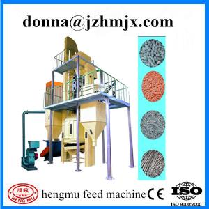 China Stable structure hot sale fish feed pellet processing line on sale