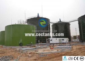 China Corrosion Resistance Waste Water Storage Tanks 30000 Gallon Water Storage Tank on sale