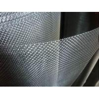Stainless Steel Square Wire Mesh Cloth/Weave Wire Mesh/Metal Wire Mesh 1X30 M
