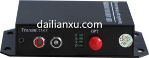China Analog Audio Data Fiber Optical Transmitter and Receiver Audio to fiber converter fiber optical audio converter on sale