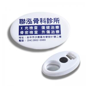 China Round plastic multi-function bottle opener, magnetic beer bottle opener customized logo on sale