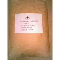 China Melamine cyanurate(MCA) on sale