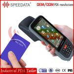 0.1m Middle Range Low Frequency Rfid Reader Integrated Data Collection Terminal