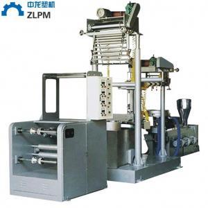 China Etiqueta plástica del encogimiento del PVC de la botella que hace la máquina on sale