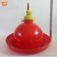 China Automatic Water Drinker/Poultry Farm Equipment/Poultry Farming Shed on sale