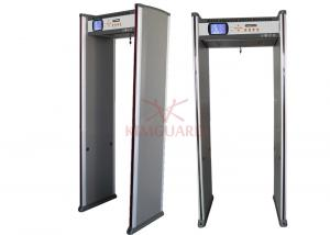 China Bidirectional Archway Metal Detector Gate School Gun Inpection With Battery Backup on sale