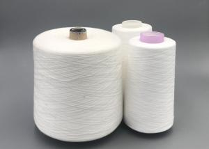 China Ring Spun Polyester 50/2 60/2 Embroidery Inner Stitching Thread on sale