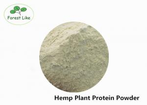 China Weight Control Pure Hemp Plant Protein Powder 60% Fire Kernel Hemp Powder on sale
