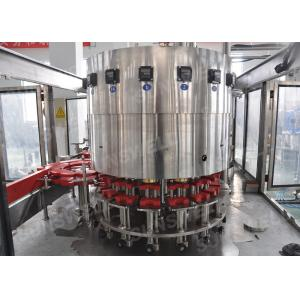 China Automatic 3 In 1 Hot Filling Machine , Blueberry Juice Making Machine For Glass Bottle on sale