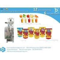 China Automatic Liquid Ketchup paste shampoo fruit Juice water tomato Sauce Sachet Packing Machine on sale