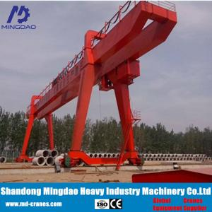 China Wireless Radio Remote Control Double Girder Gantry Crane 150 Ton on sale