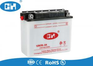 China High Standard Dry Charged 12v Motorbike Battery , White Honda Motorcycle Battery on sale