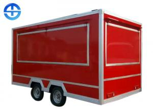 China Towable Square Food Cart Trailer Outdoor Retail Kiosk Customized Available on sale