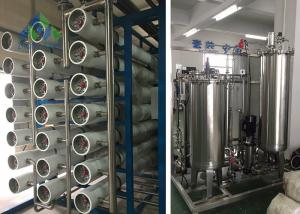 China Desalination Of Sea Water Ro Plant / Ro Membrane Seawater Desalination on sale