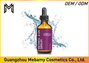 China 72% Retinol Organic Eye Serum Collagen Contained Skin Tightening Acne Treatment on sale