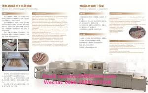 China Automatic Microwave dehydrator for woods on sale