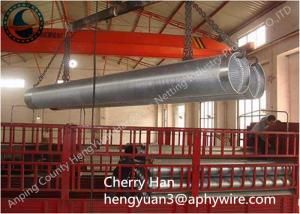 China Stainless Steel Wedge V Wire Screen , Metal Well Pipe Screens Liquid Filter on sale
