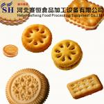 China Food Processing Machine Automatic Biscuit Bakery Machines