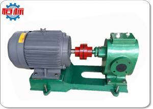 China LCB Series Bitumen Transfer Pump Heat Insulation Bitumen Emulsion Pumps on sale