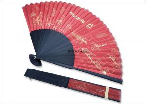 China Handwork Personalized Paper Fans Foldable Paper Fan Transparent Pet Box Packing on sale