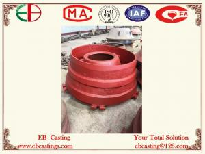 China Rock Crusher Wear Parts Bowl Liners,Mantles Concaves ASTM A128 Grade C EB19063 on sale