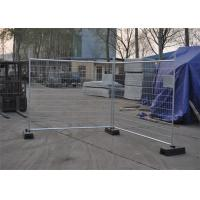 Construction Removable Temporary Fencing , Temporary Chain Link Fence Panels