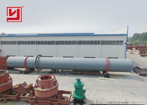China Reliable Slime Coal Rotary Dryer Single Drum Drying Machine 300t/D Capacity on sale
